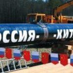 Нефтепровод Россия- Китай