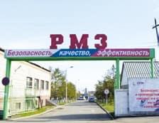 Черногорский РМЗ