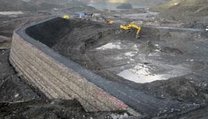 Рис. 2. Хвостохранилище Синаикоха в процессе строительства