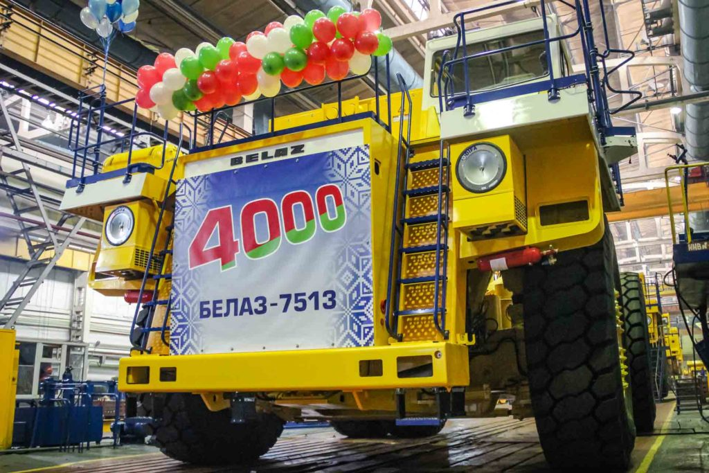 БЕЛАЗ-7513