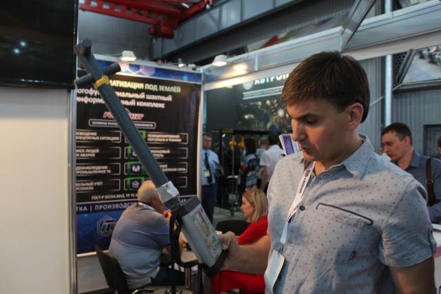 АО ИТ-Индустрия на выставке Уголь России и Майнинг 2019