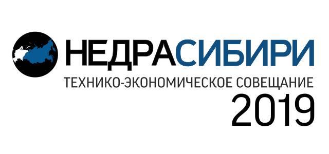 Недра Сибири 2019
