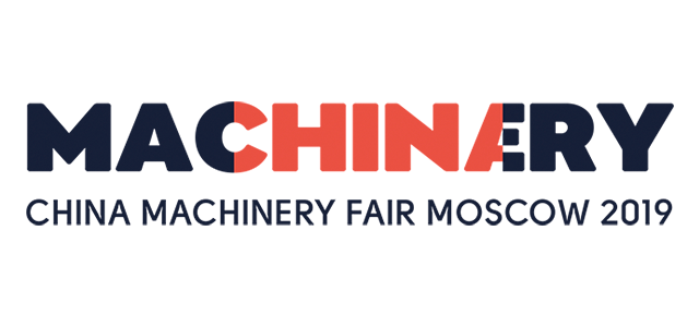 China Machinery Fair - выставка промышленных технологий: машиностроение, станкостроение, электротехническое оборудование, литейное производство