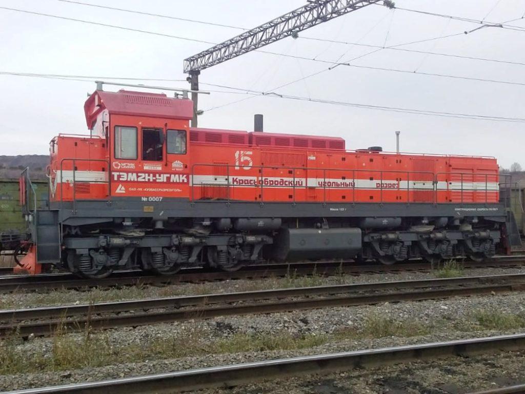 локомотив ТЭМ2Н-УГМК