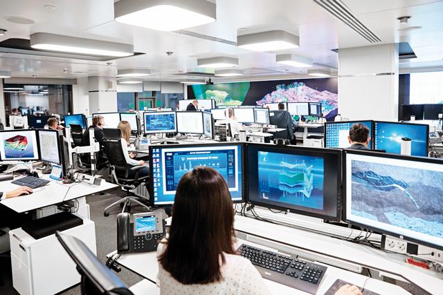 Цифровая трансформация Газпромнефть