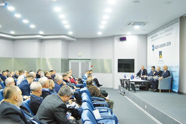 Конференция Недра Сибири 2019