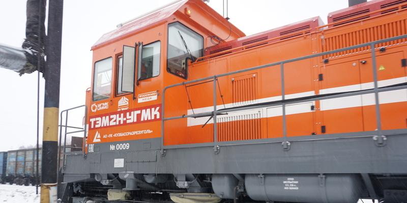 тепловоз Шадринского автоагрегатного завода