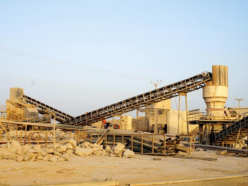 дробильное оборудование Nanchang Mineral Systems