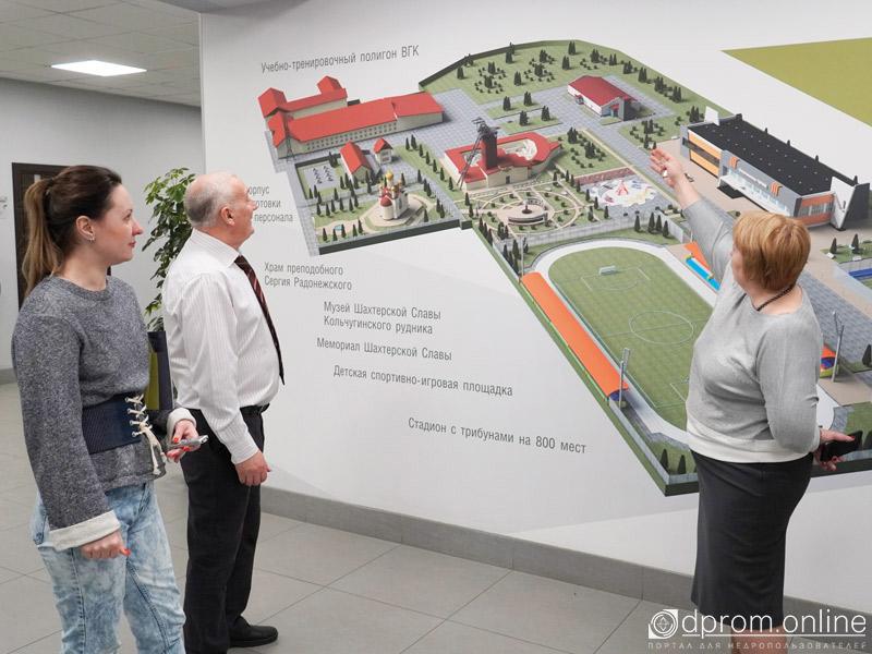 Планы СУЭК по созданию промышленных и культурных объектов в Ленинске-Кузнецком