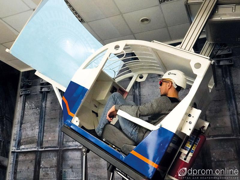 Интерактивный электронный тренажёр для шахтного подвесного локомотива