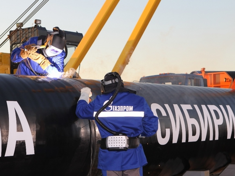 газопровод Сила Сибири