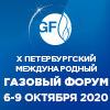 Газовый форум в Петербурге 2020