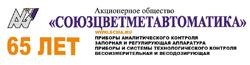 АО «Союзцветметавтоматика» лого