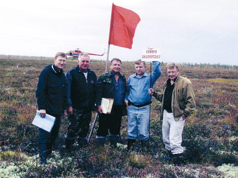 Выдача точки местоположения скважины №1 Северо-Ванкорской.