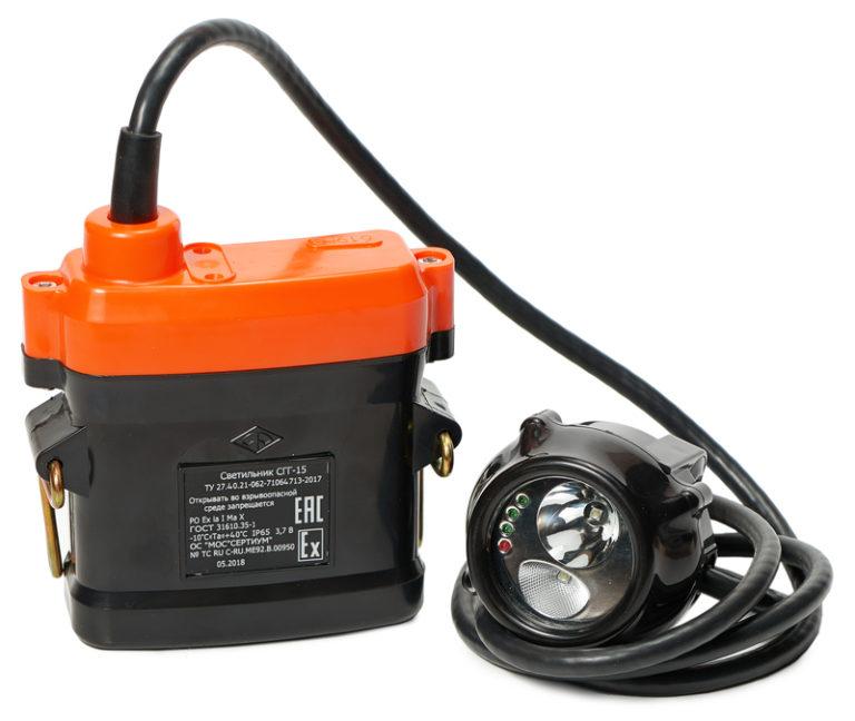 головной светильник СГГ-15