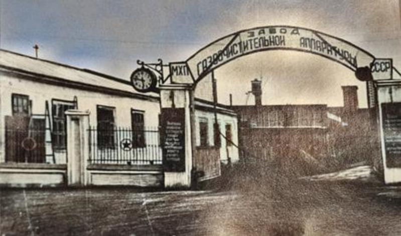 Семибратовский завод газоочистительной аппаратуры