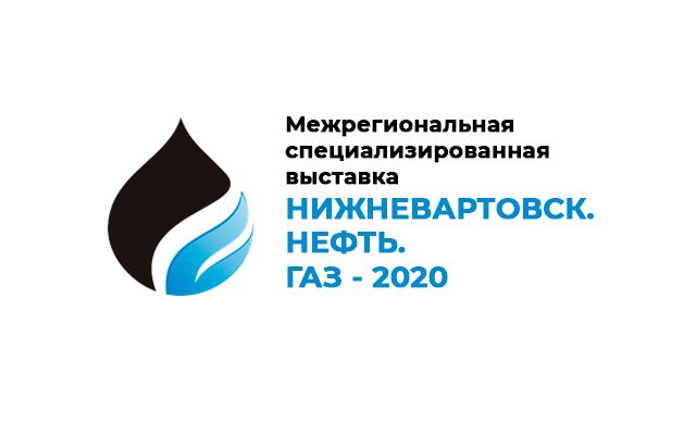 Nizhevartovsk OIL GAS
