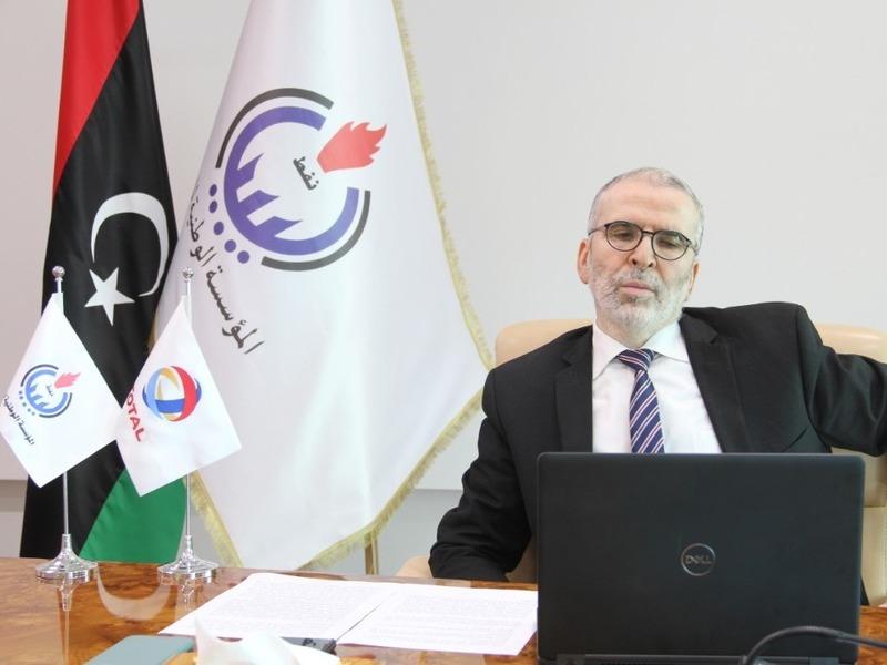 Ливия национальная нефтяная компания