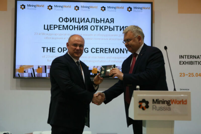 MiningWorld Russia