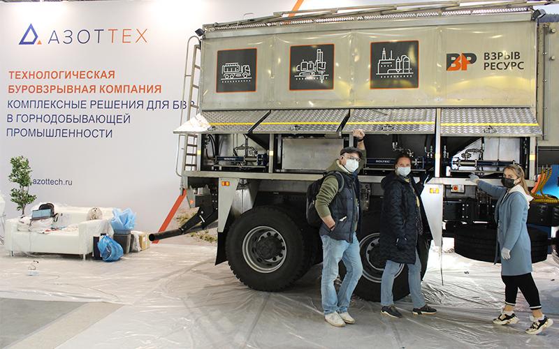 Азоттех на mining world russia 2020