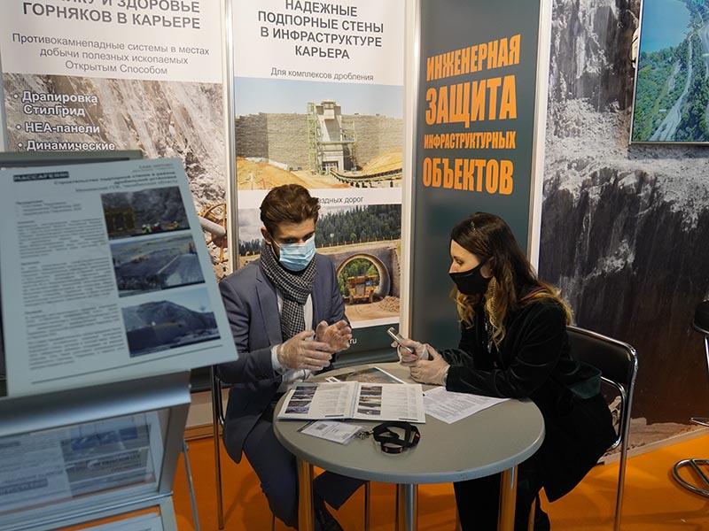 Маккафферри MiningWorld Russia 2020