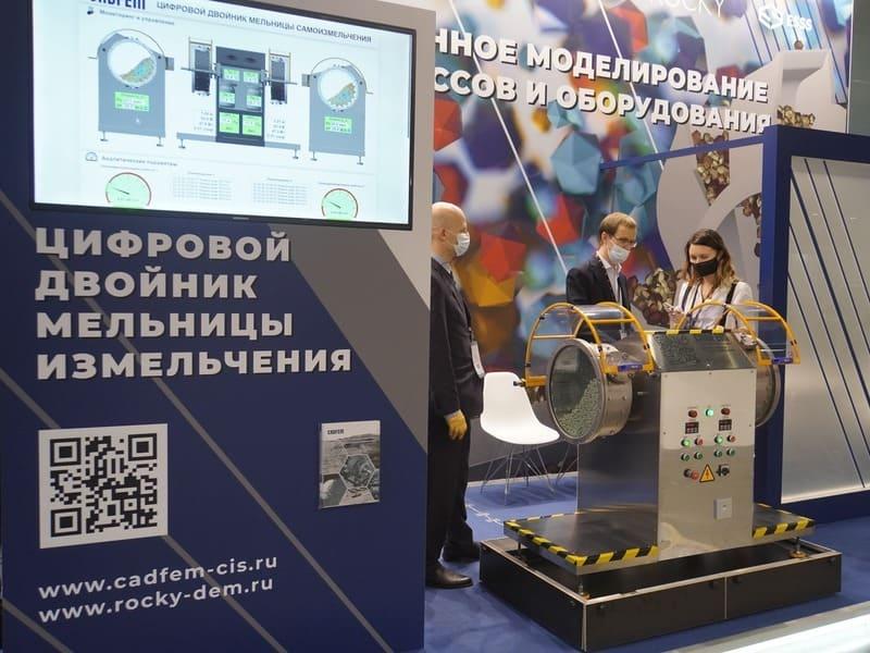 КадФем на выставке MiningWorld Russia 2020