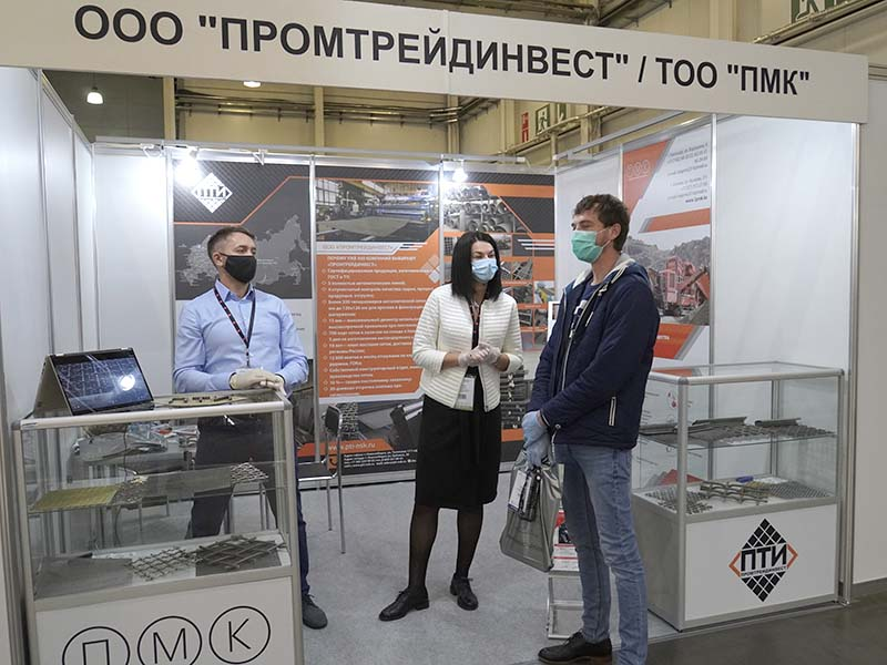 Промтрейдинвест MiningWorld Russia 2020