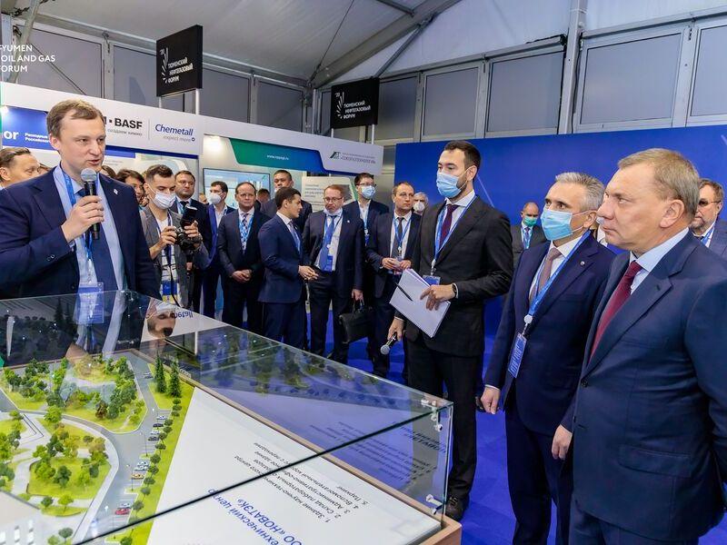 Тюменский нефтегазовый форум 2020