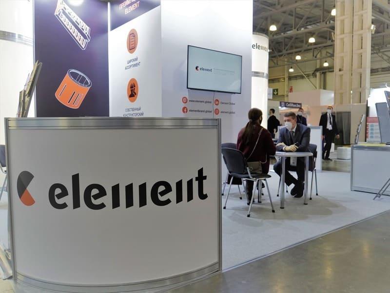Element MiningWorld Russia 2020