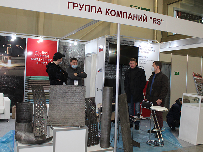 MiningWorld Russia 2020