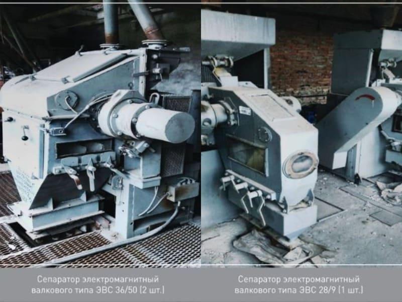 электромагнитные сепараторы валкового типа