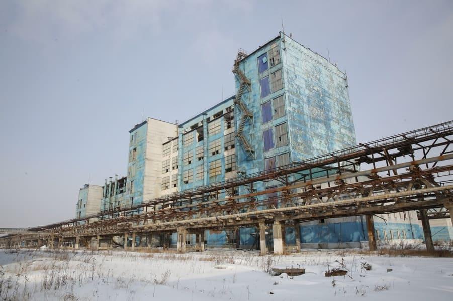Усольехимпром