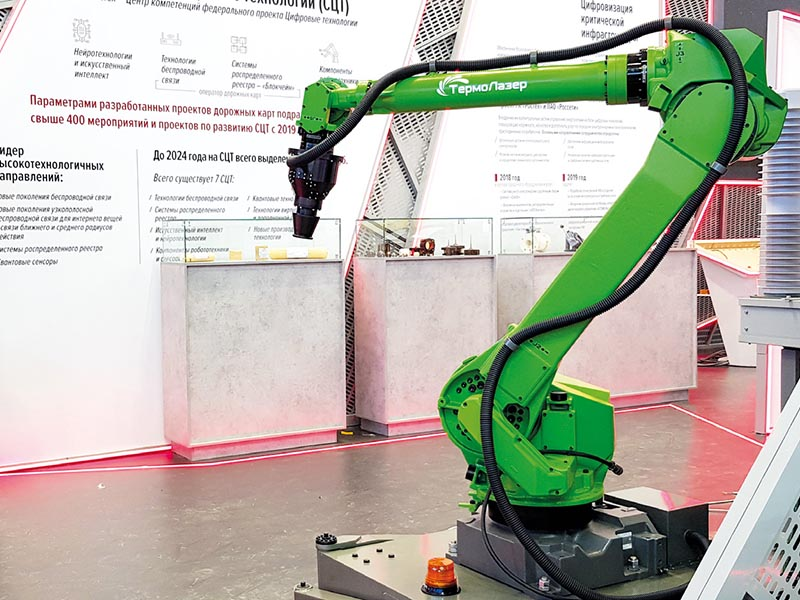 Мобильный роботизированный комплекс