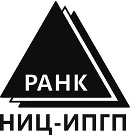 ООО НИЦ-ИПГП «РАНК»