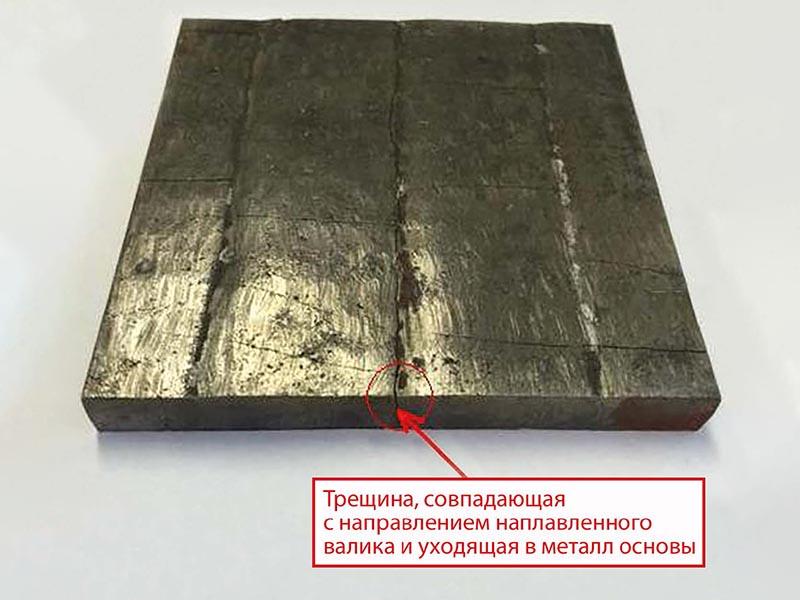 Рис. 4а. Разгрузочные трещины, уходящие из наплавленного слоя в основу. При наплавке была использована некачественная проволока или были нарушены технологические режимы