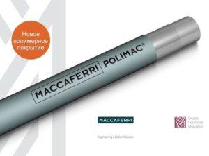 Полимерное покрытие ПолиМак