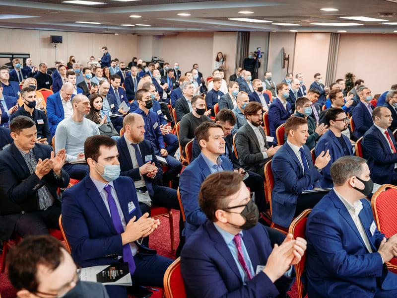 Конференция Горнорудная промышленность России и СНГ