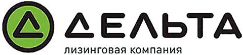 ООО «Лизинговая компания «Дельта»