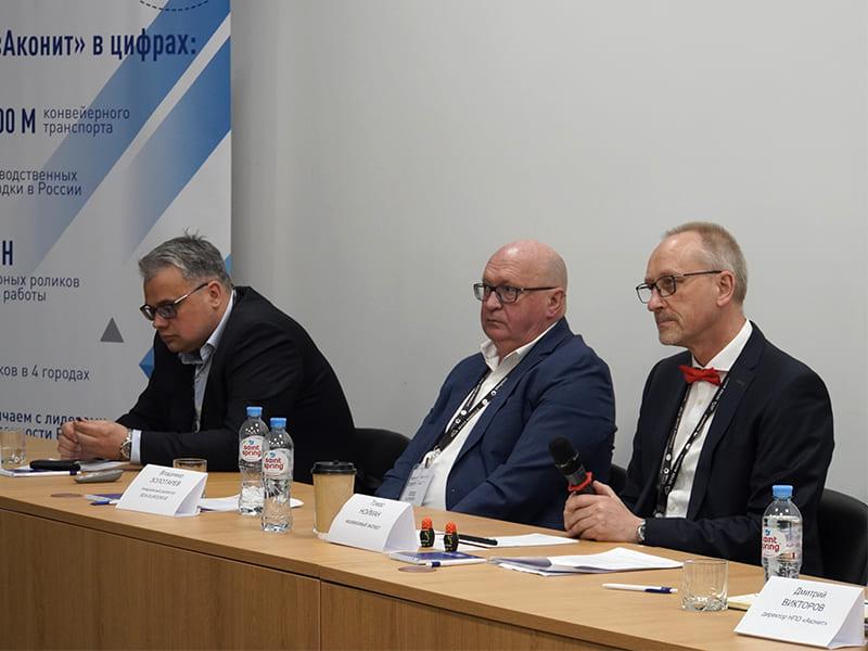 конференция MiningWorld Russia 2021