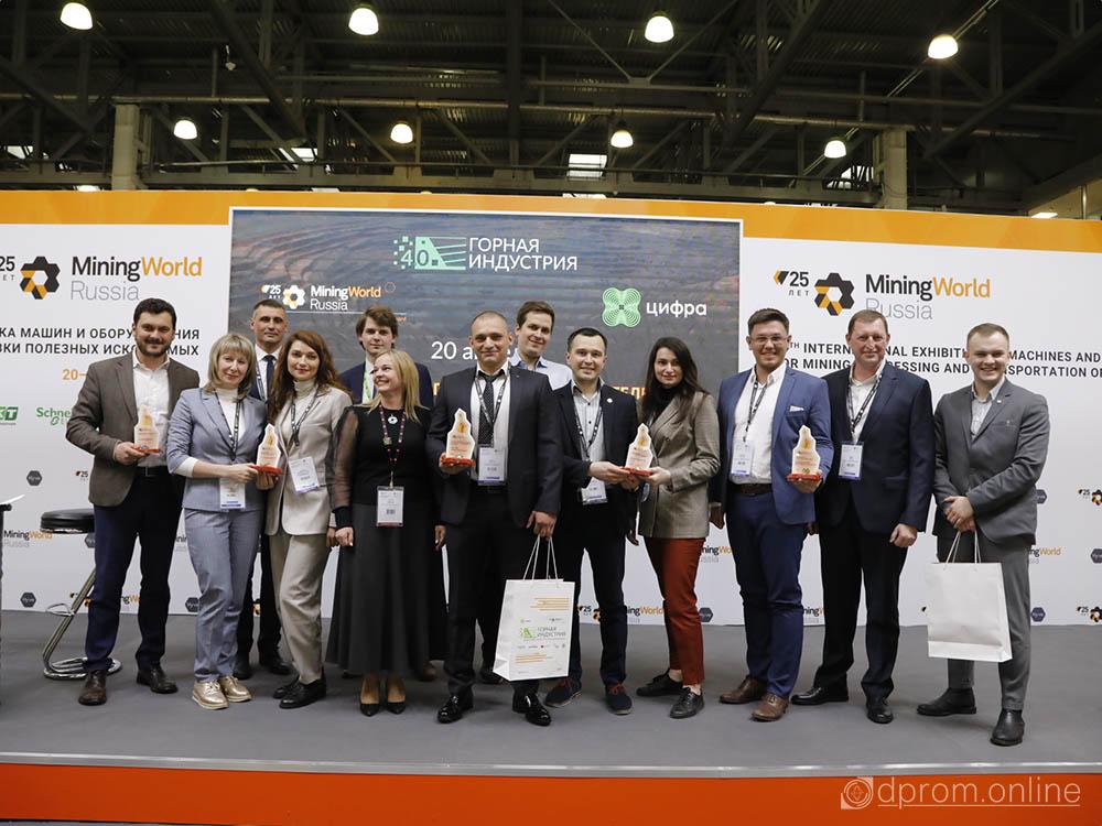«Цифраоскар»: победители конкурса цифровых проектов горнодобывающих предприятий «Горная индустрия 4.0»