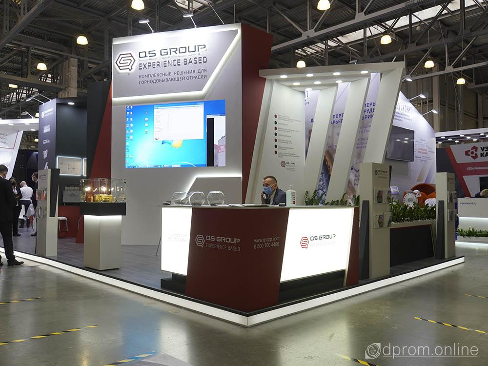 MiningWorld Russia 2021: за день до выставки