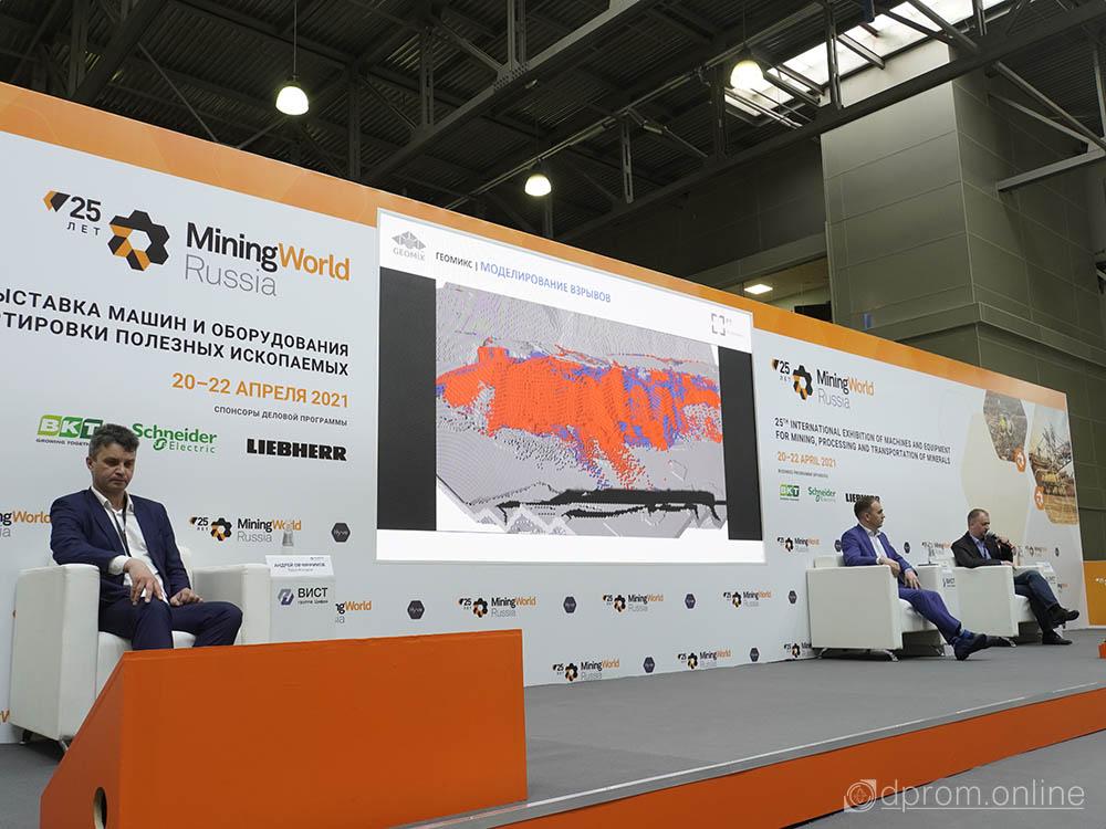 «Роботизация и цифровизация горнодобывающей промышленности. Результаты первых российских внедрений» - такой стала тема первой пленарной сессии Международной выставки машин и оборудования для разведки, добычи, обогащения и транспортировки полезных ископаемых MiningWorld Russia 2021