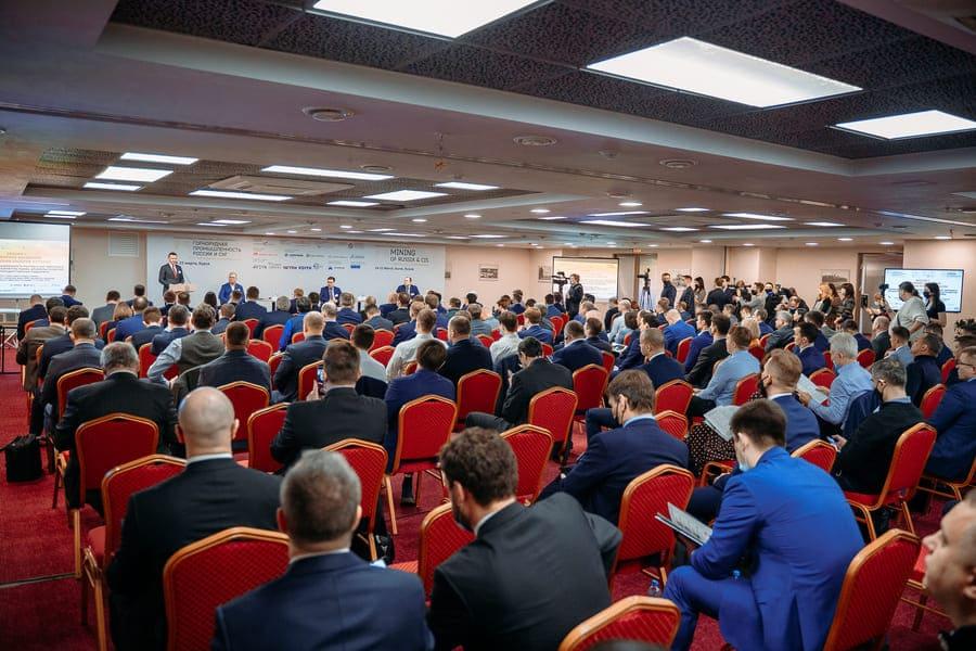 Горнорудная промышленность России и СНГ