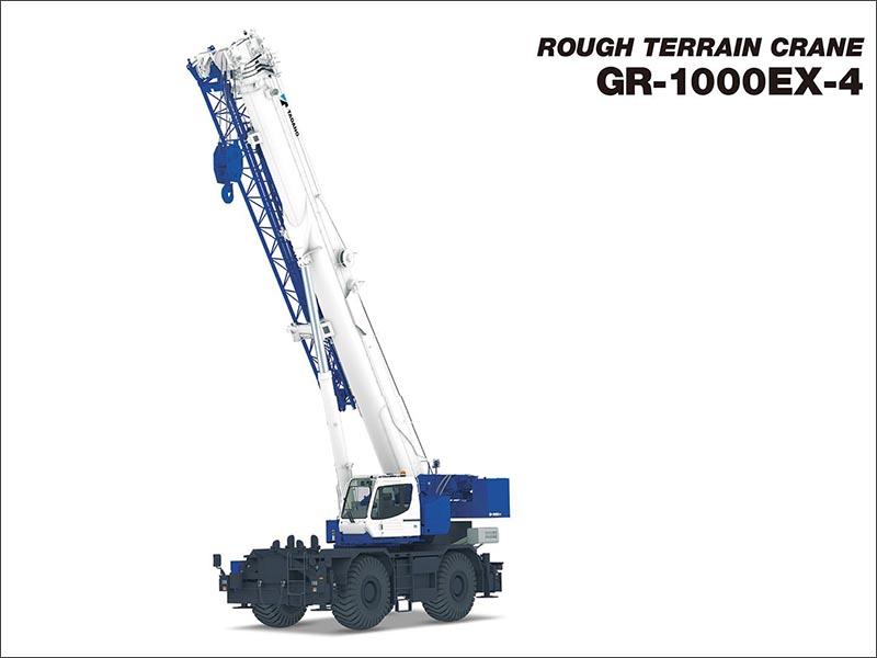 Кран GR-1000EX-4