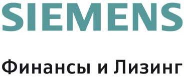 ЛК «Сименс Финанс»