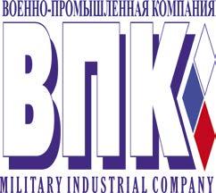 ООО «Военно-промышленная компания»