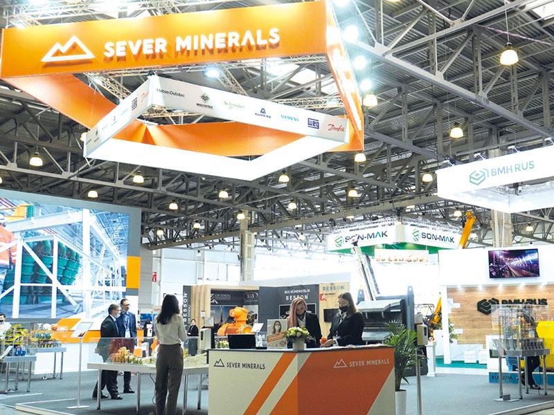 Стенд компании Sever Minerals