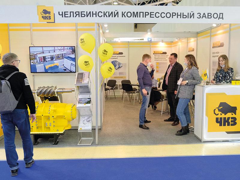 «Нефтегаз-2021»: стенд компании Челябинский Компрессорный Завод
