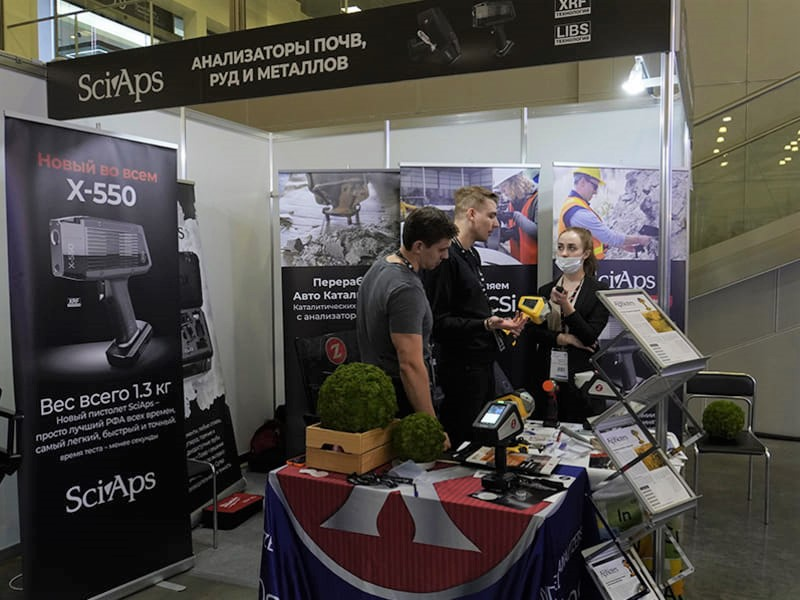 Sci Aps выставка MiningWorld Russia