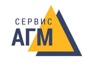АГМ-Сервис